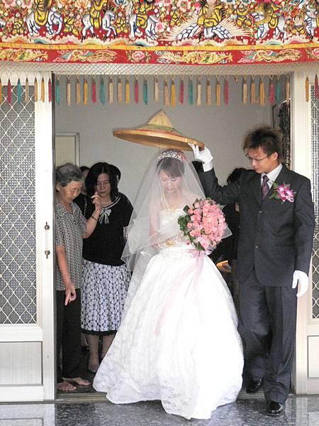 準備離開新娘的家