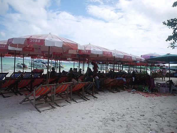 沙灘按摩.JPG