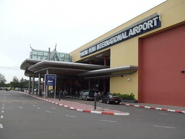 Phnom_penh_airport.jpg