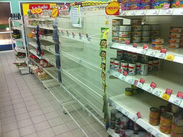 supermarket[1].JPG