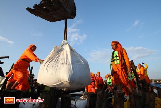 big bag 2[1].JPG