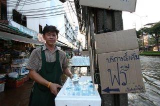 free water[1].JPG