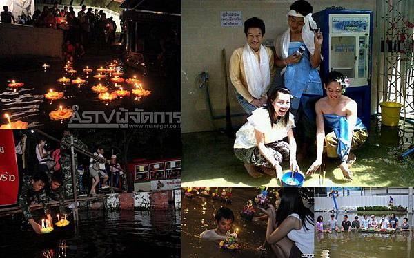 loy kratong in Bangkok 2011-1.jpg