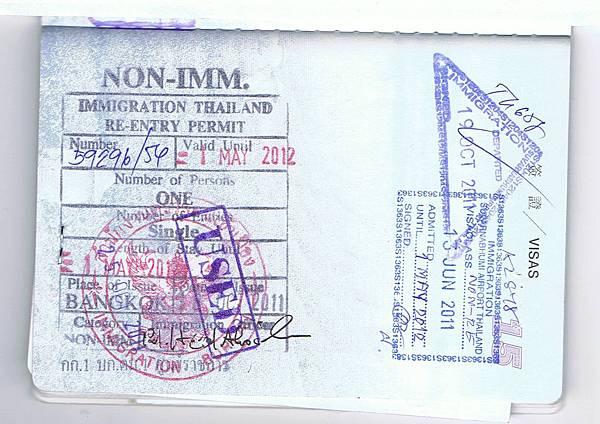 左邊那個是回頭簽1(Re-Entry Visa)