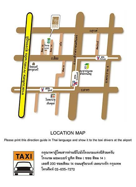 map_amber_thai