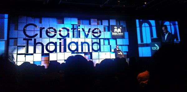 Creative Thailand