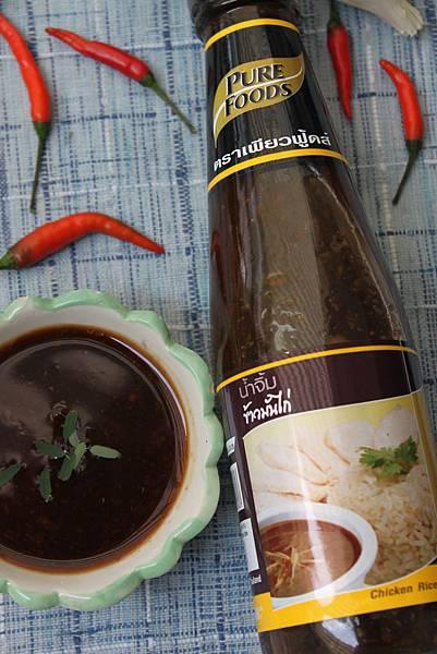 海南雞飯醬