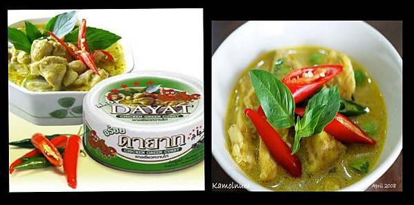 泰國罐頭1