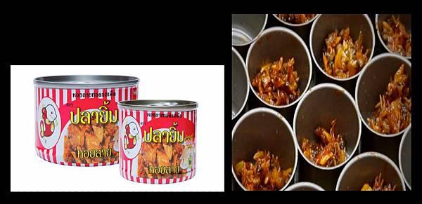 泰國罐頭2