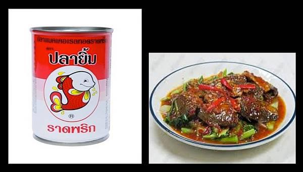 泰國罐頭4