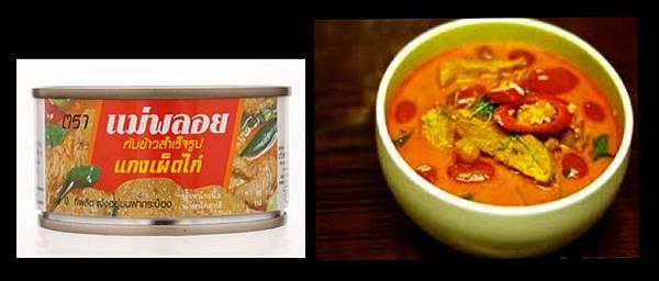 泰國罐頭7