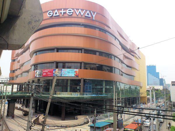 S9376_gateway_ekamai002