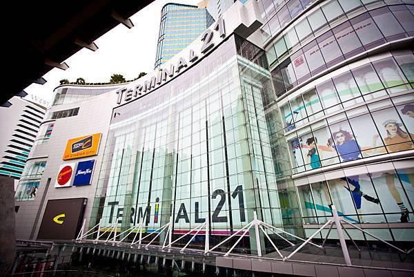 Terminal 21 - exterior
