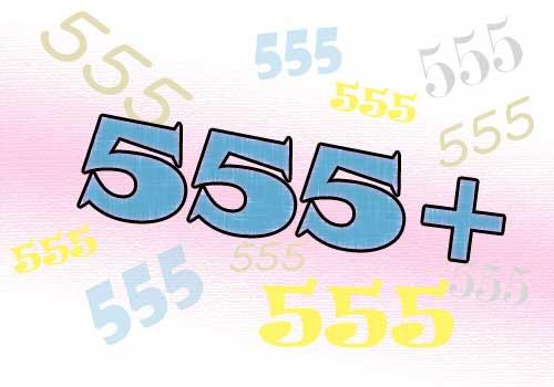 """24上網聊天時常常使用555在這裡指的是""""哈哈哈"""""""