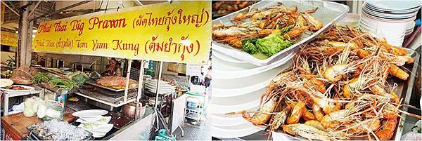 Phad Thai Big Prawn 1