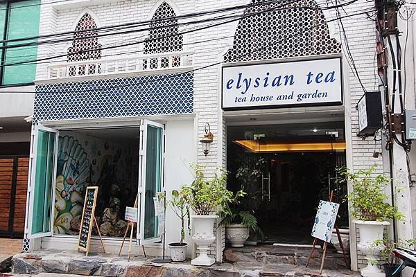 Elysian-1