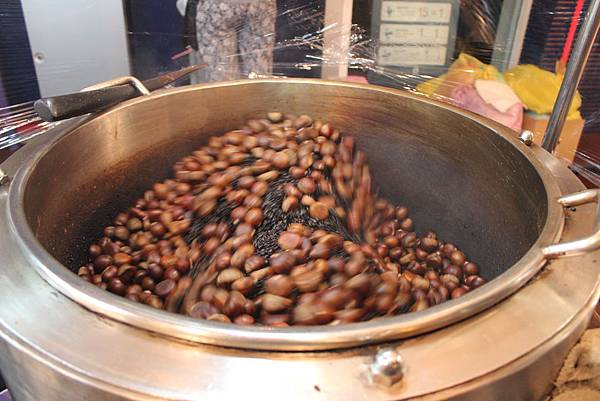 yao-chestnut