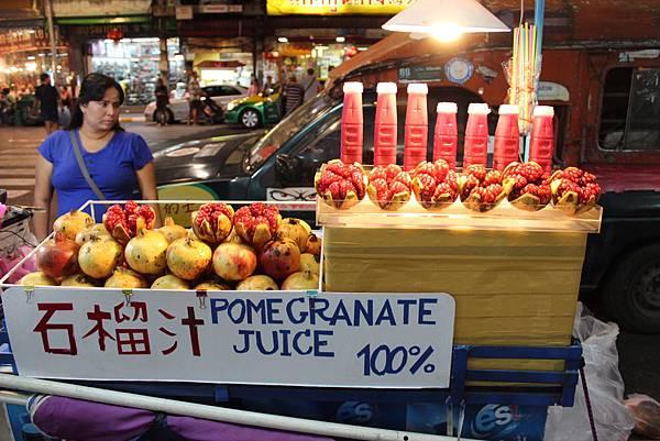 yao - pom juice