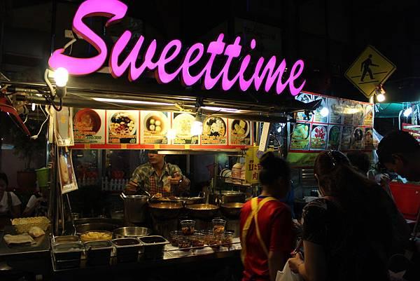 yao - sweet 2