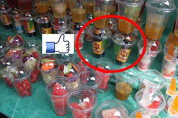 wang - drink