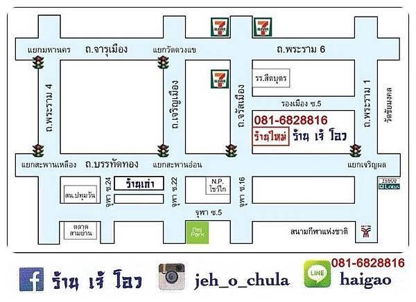+map.jpg