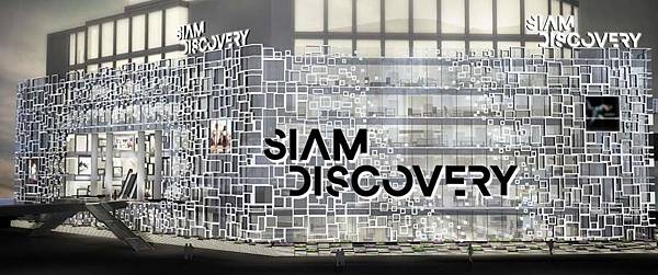 siam-discovery-cover.jpg