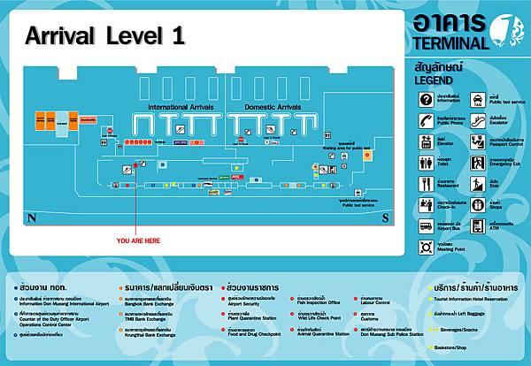 arrival level1 2013.jpg