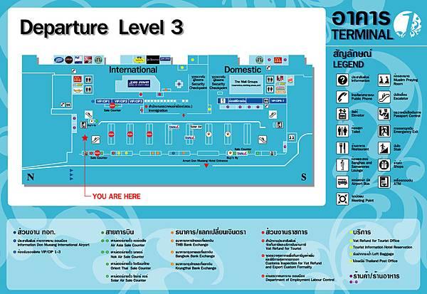 departure level3 2013.jpg