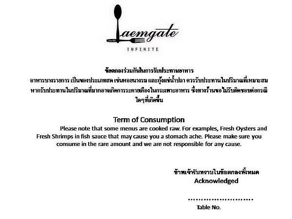 laemgate agreement