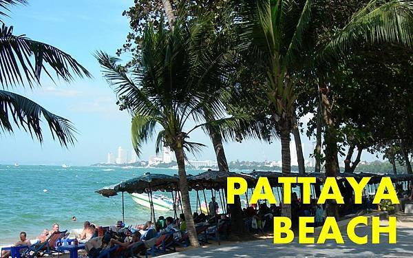 pattaya-beach-road.jpg