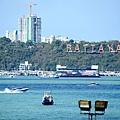 pattaya-beach (3).jpg