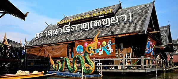 pattaya-floating-market-6.jpg