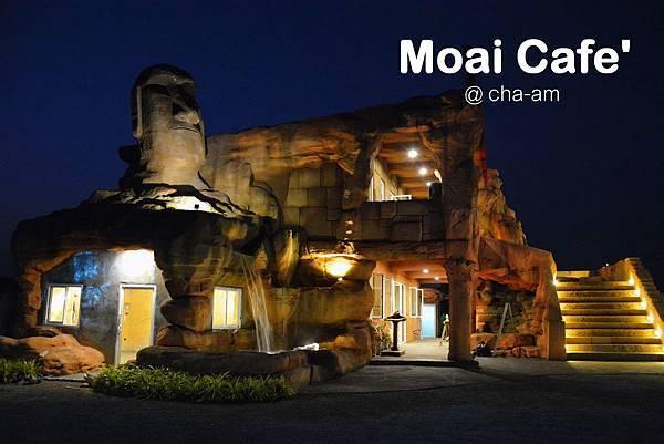 moai摩艾 (2).jpg