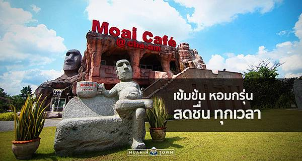 moai摩艾 (6).jpg