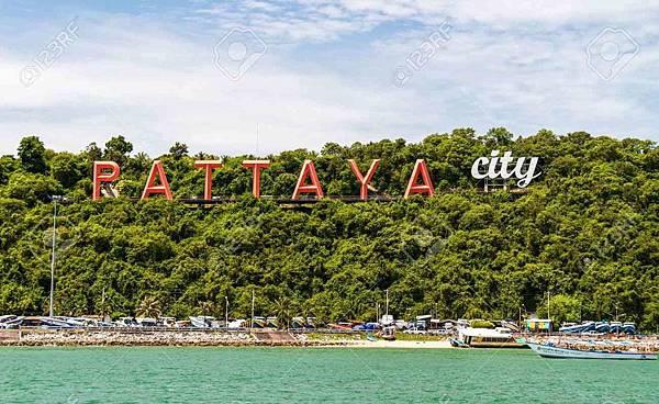 Pattaya 3