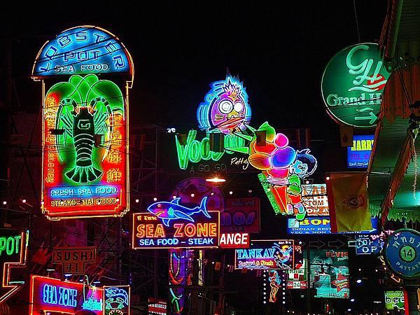 neon-lights-226174_960_720.jpg