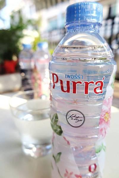 purra - pink bottlew