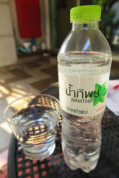 Namthip -- bottle glass