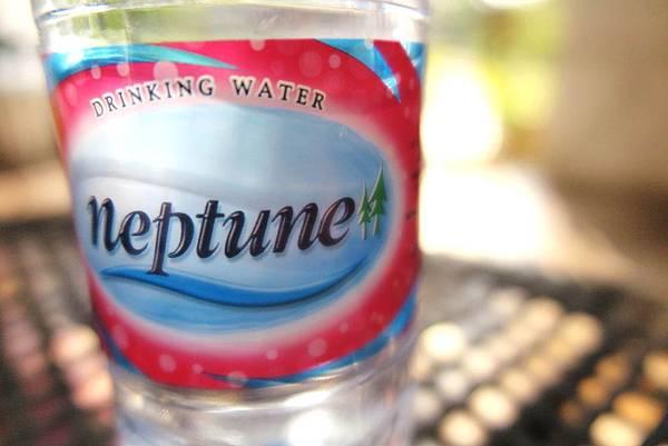 Neptune -- logo