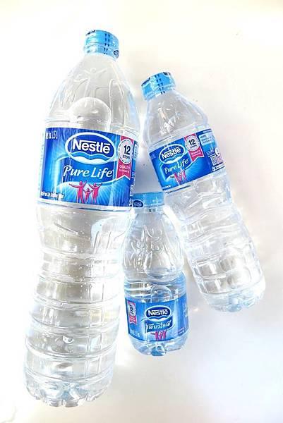Nestle - 3 bottles