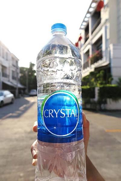 Crystal - logo