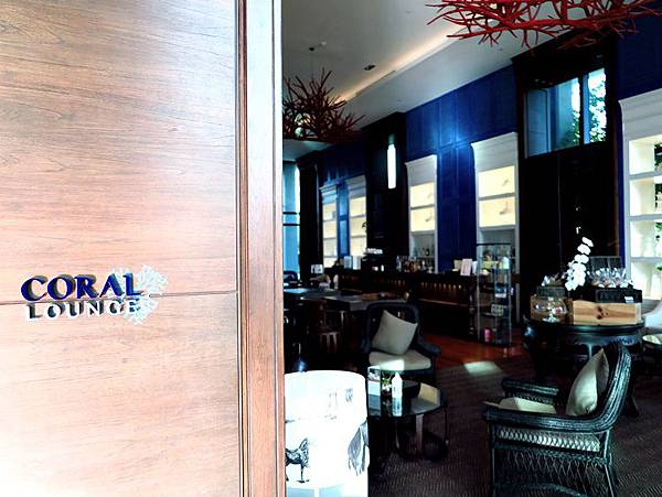 Coral Lounge (3).JPG