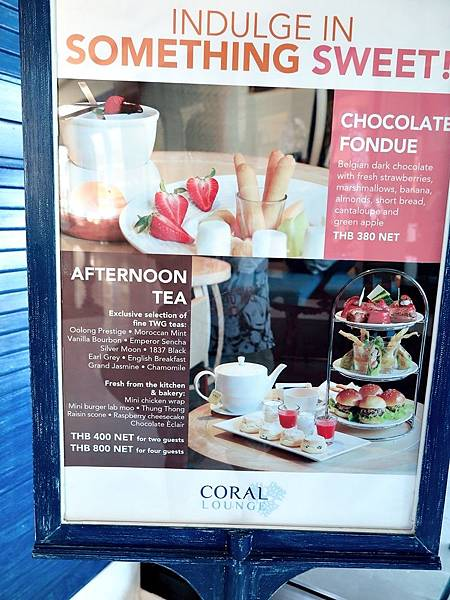 Coral Lounge (2).JPG