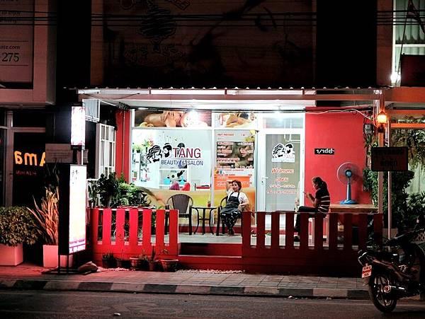 洗髮沙龍店 (1).JPG