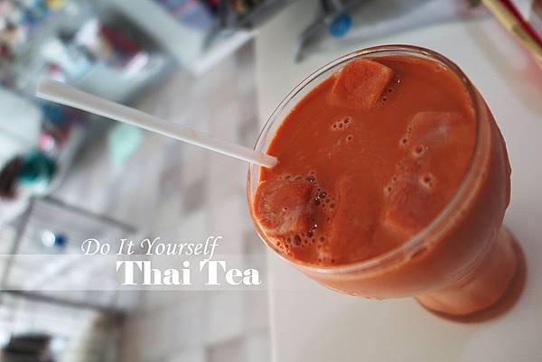 milk tea 0-1