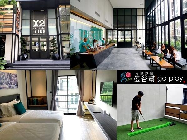 X2 Vibe Bangkok Sukhumvit Hotel.jpg