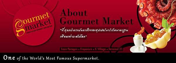 about-gourmet4.jpg