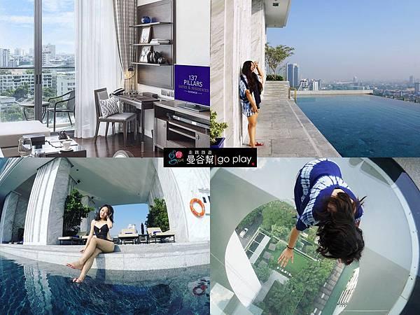 residences-intro-w1077h909@2x-1600x650-tile-1.jpg