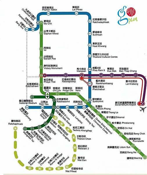 曼谷捷運圖new
