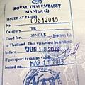 簽證蓋章版